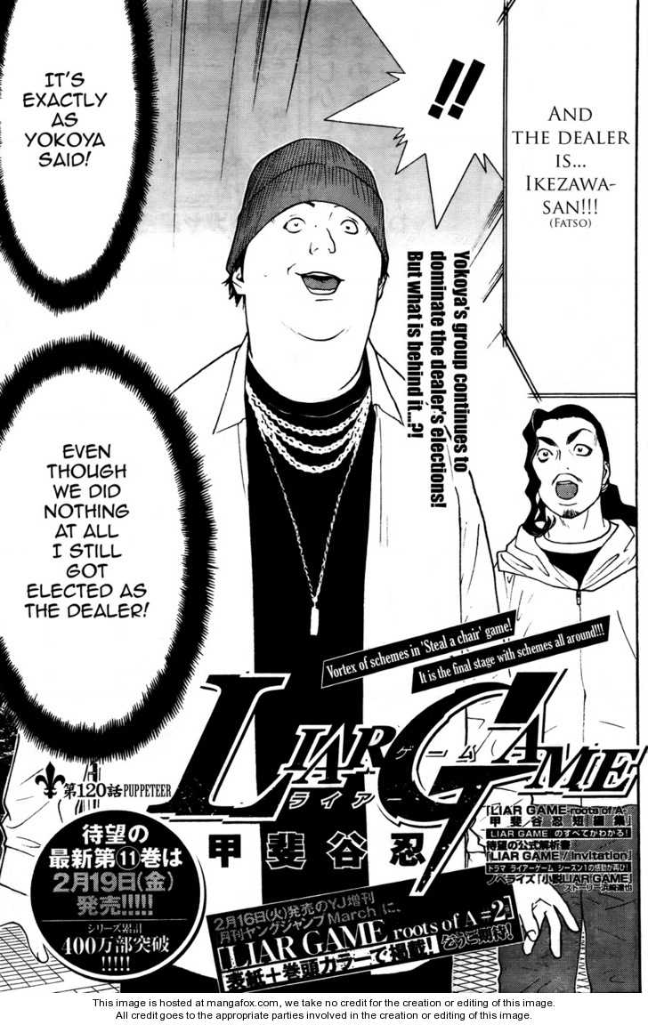 Liar Game 120 Page 1