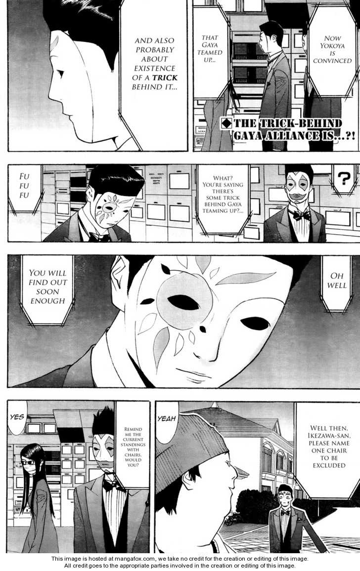 Liar Game 120 Page 2