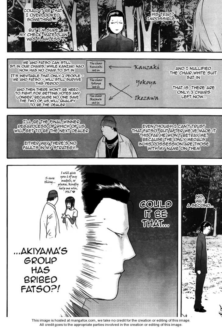 Liar Game 137 Page 2