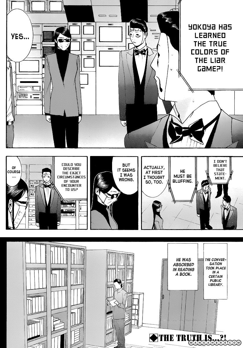 Liar Game 140 Page 2