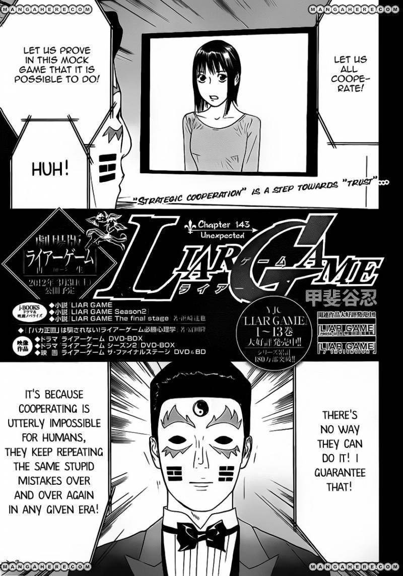 Liar Game 143 Page 1