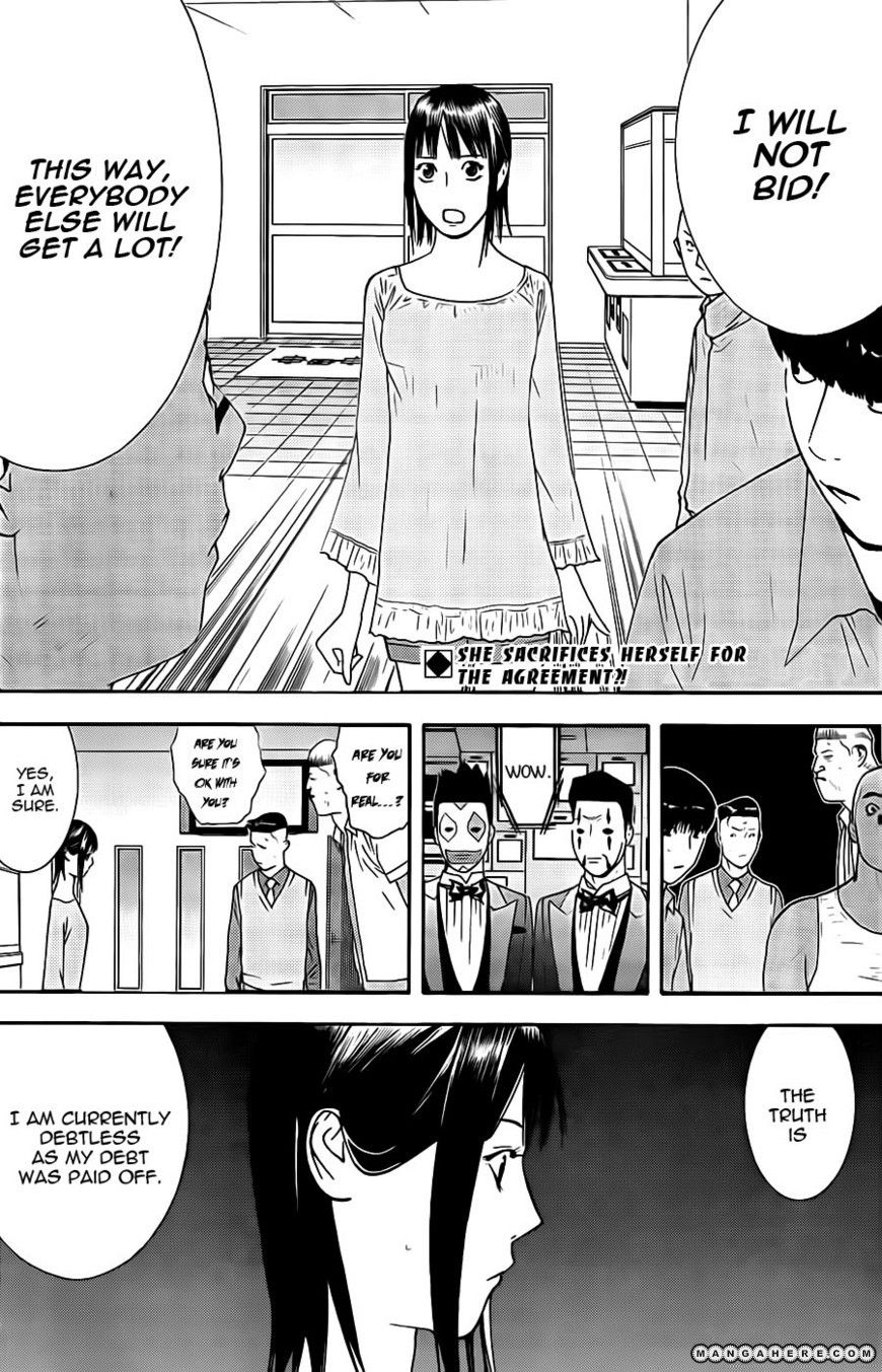 Liar Game 147 Page 2
