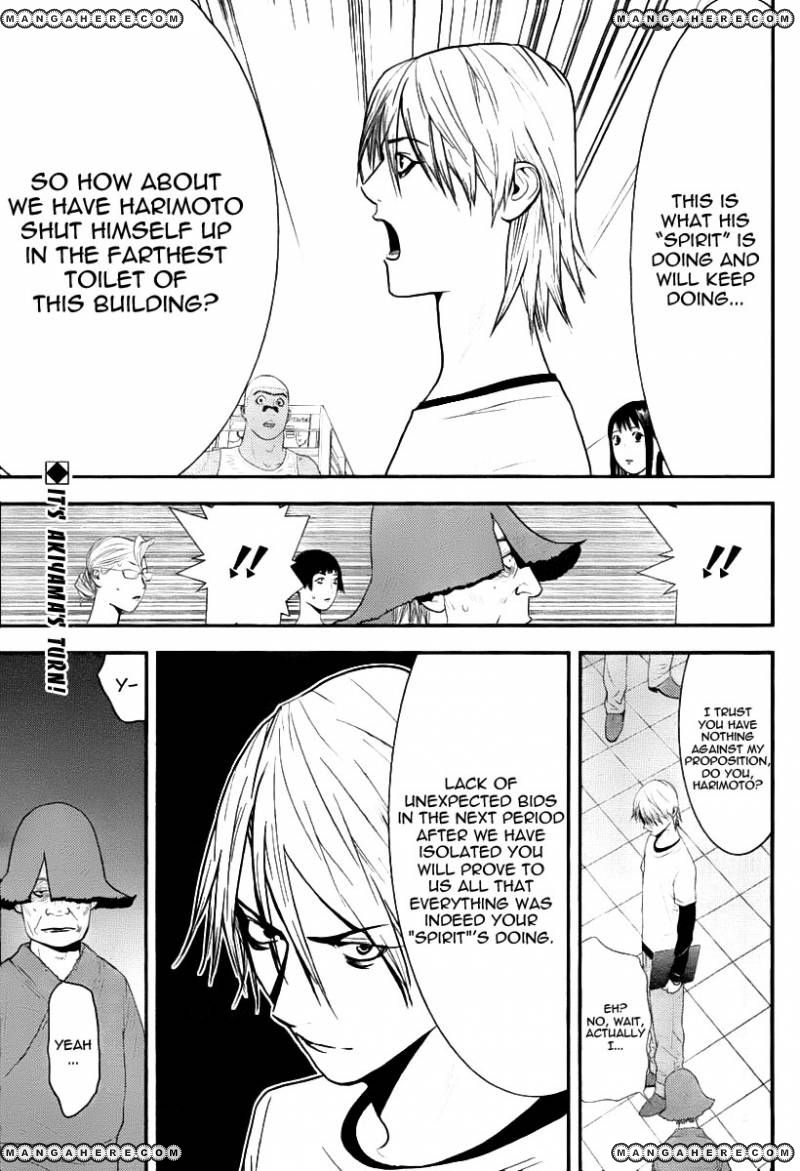 Liar Game 150 Page 1