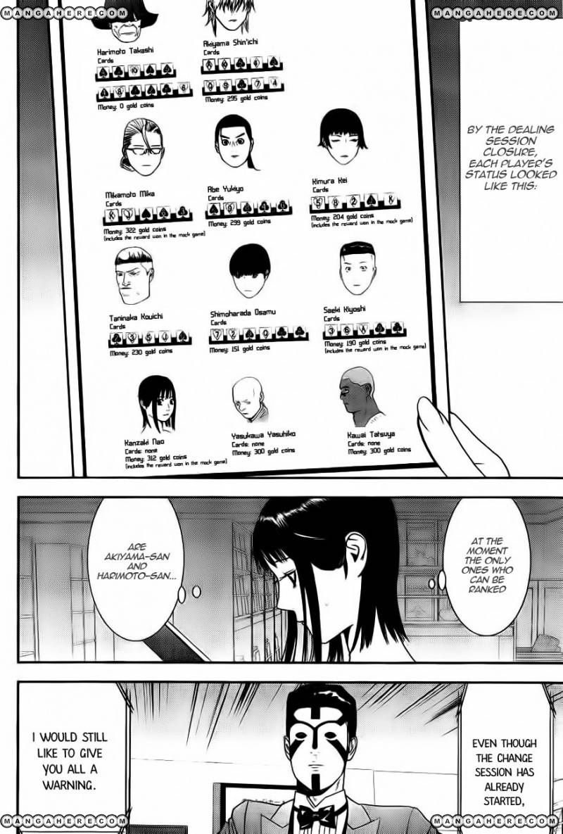 Liar Game 153 Page 3