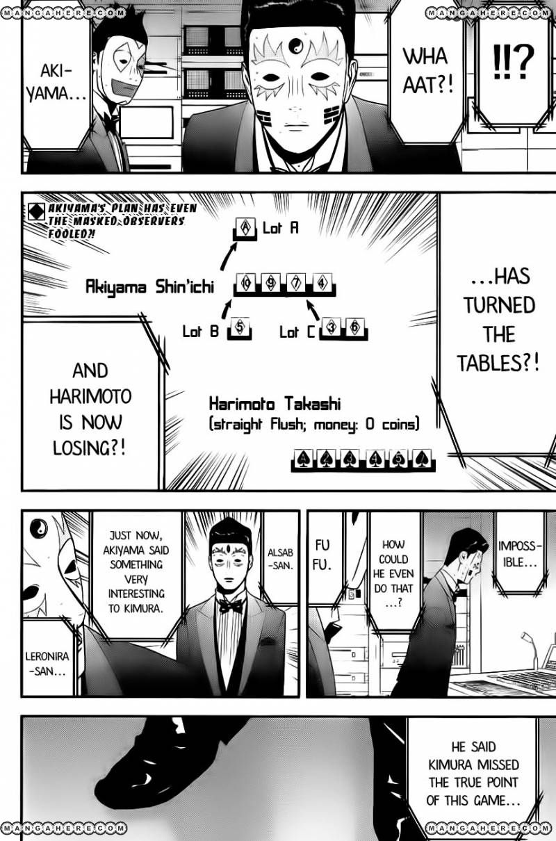 Liar Game 166 Page 2