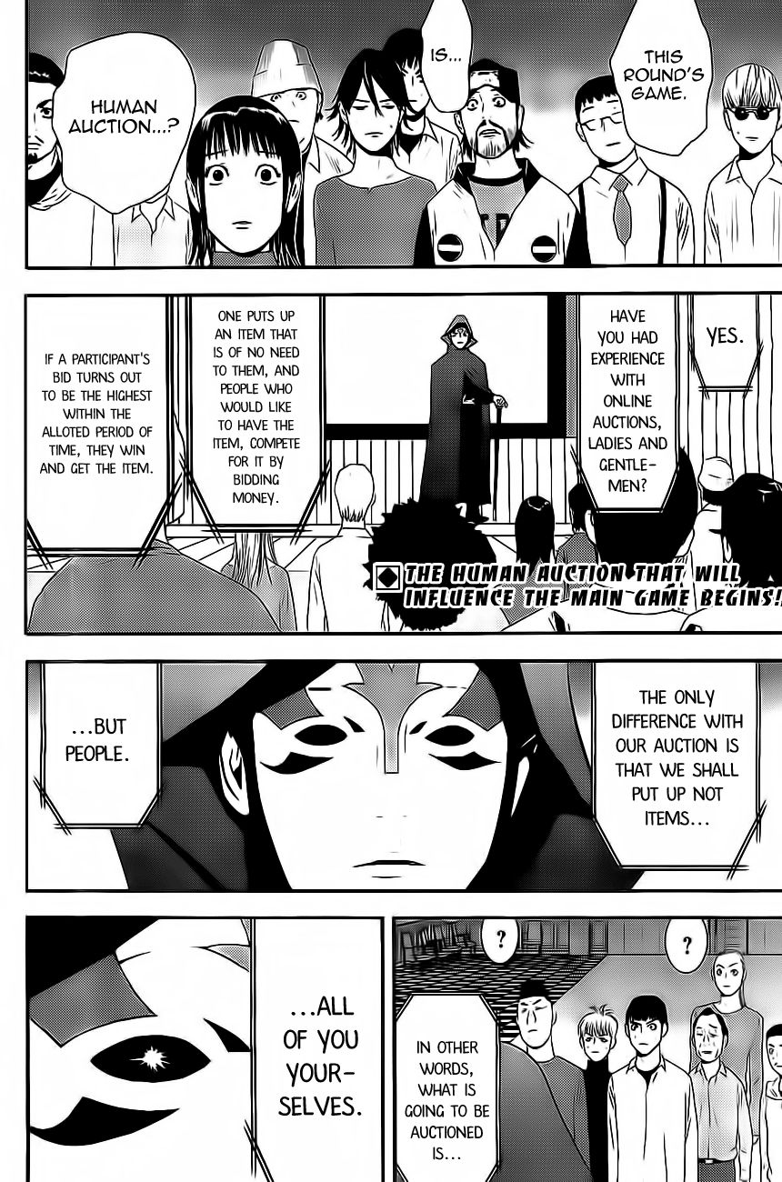 Liar Game 172 Page 2