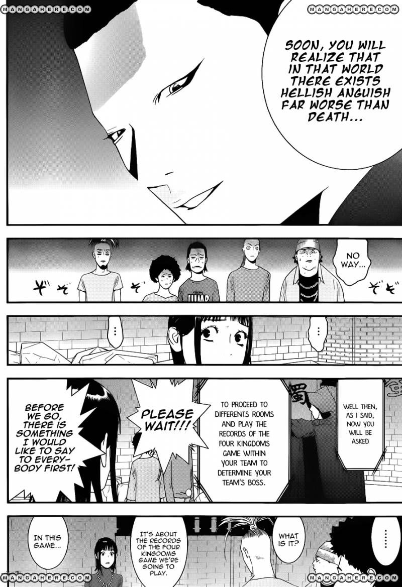 Liar Game 185 Page 2