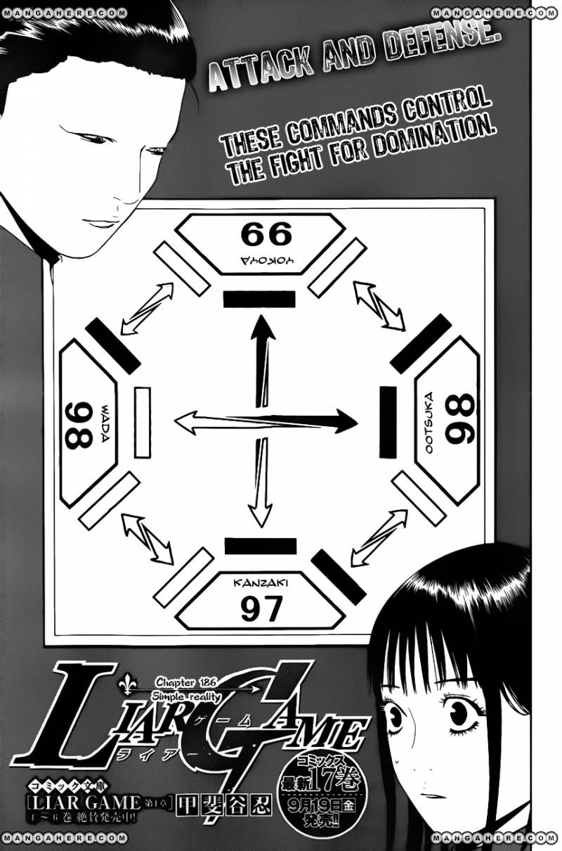Liar Game 186 Page 1