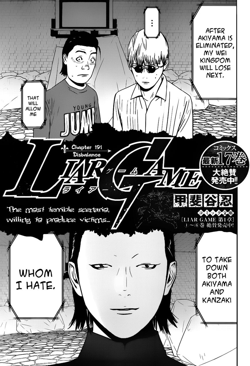 Liar Game 191 Page 1