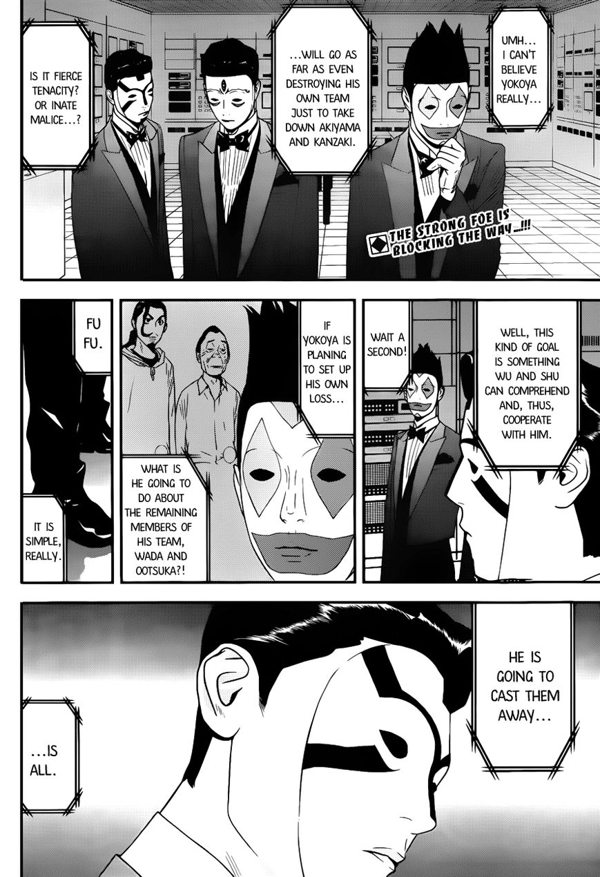 Liar Game 191 Page 2