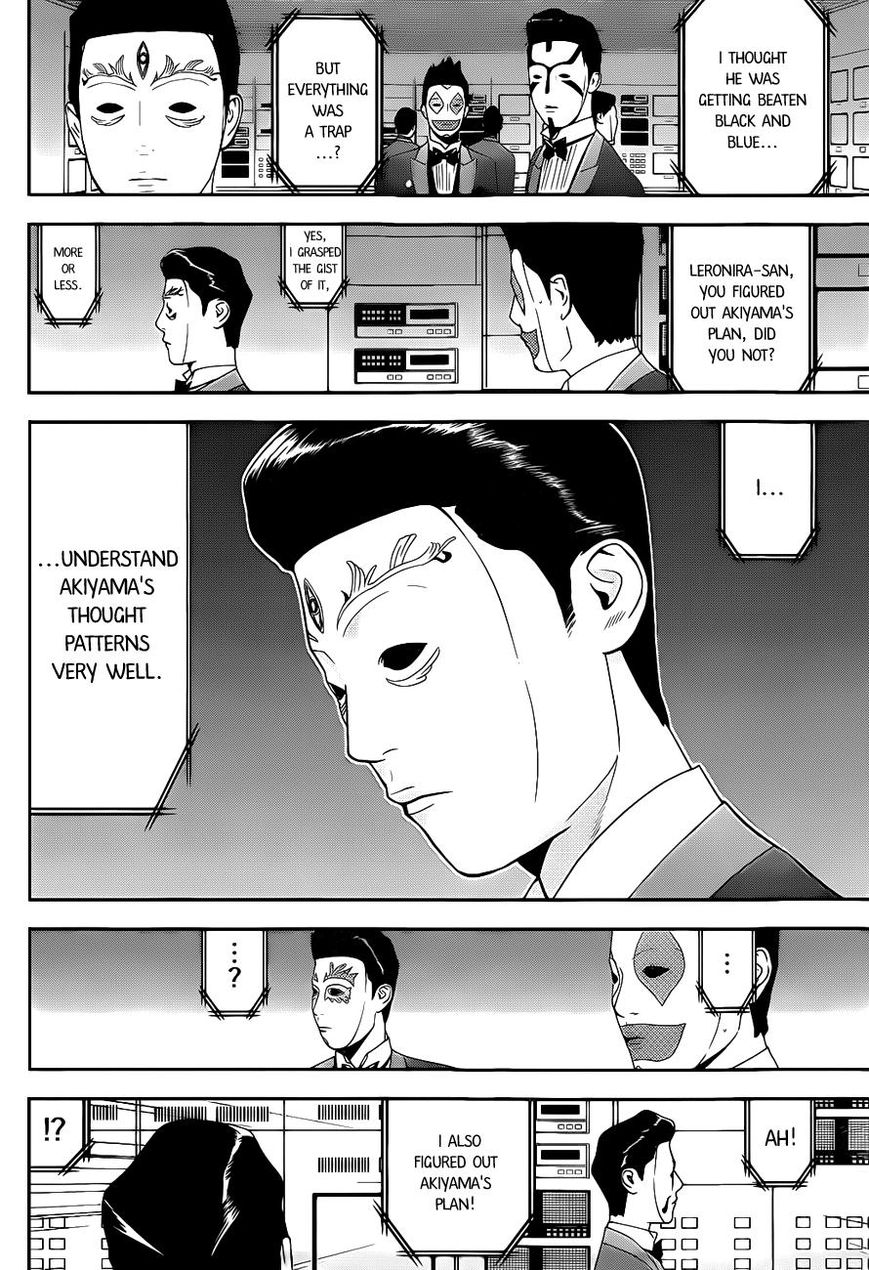 Liar Game 194 Page 2