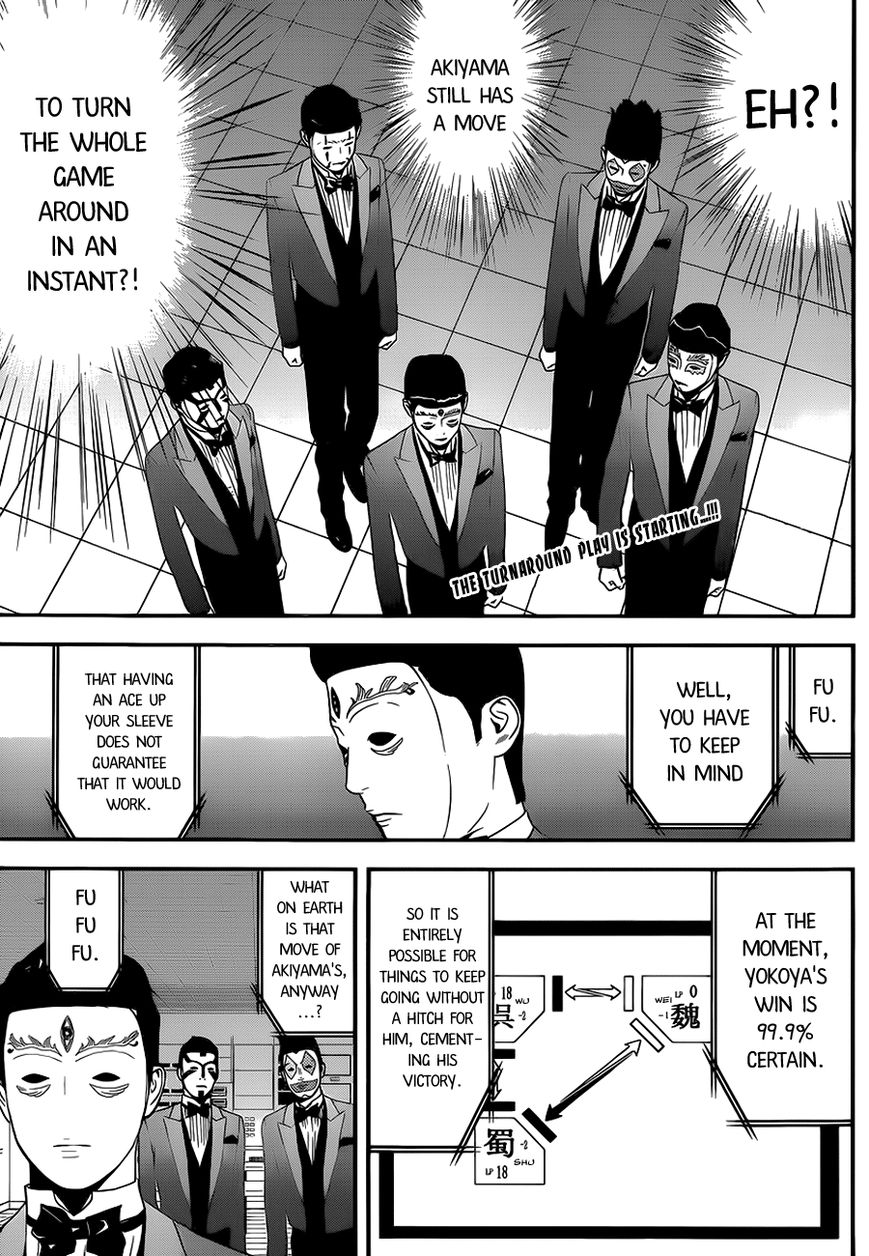 Liar Game 197 Page 2
