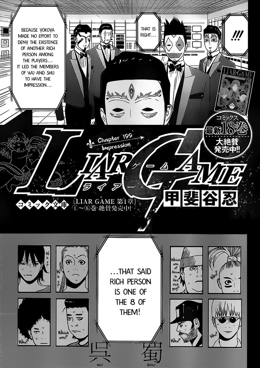Liar Game 199 Page 1