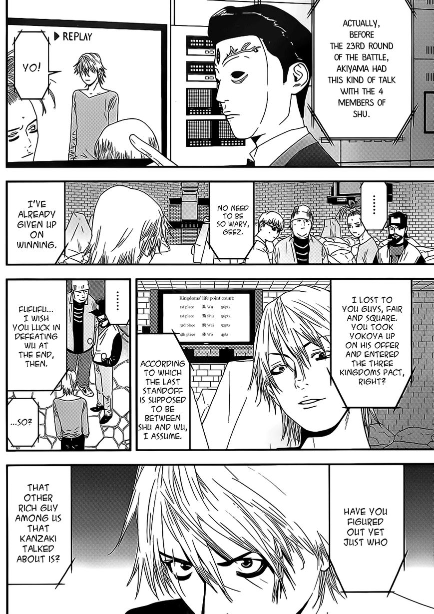 Liar Game 199 Page 2