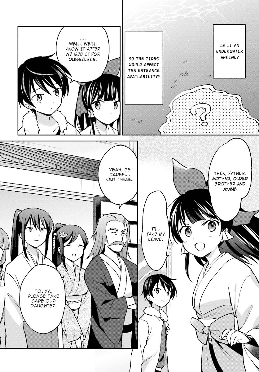 In Another World With My Smartphone 28 Page 2