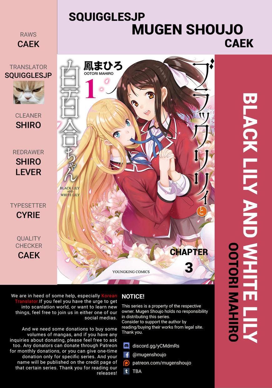 Black Lily to Sayuri-chan 3 Page 1