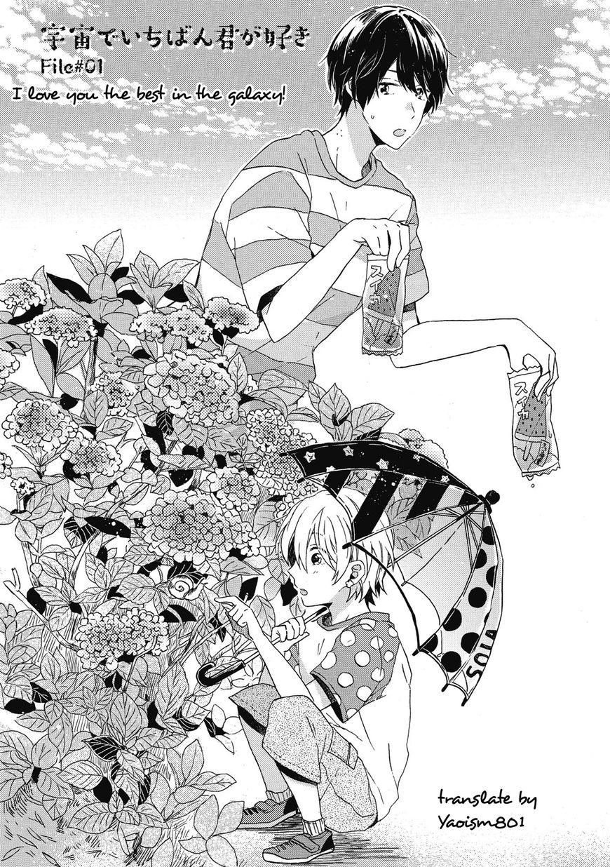 Uchuu de Ichiban Kimi ga Suki 1 Page 2