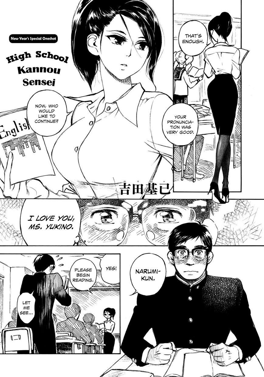Kannou Sensei 10.5 Page 1