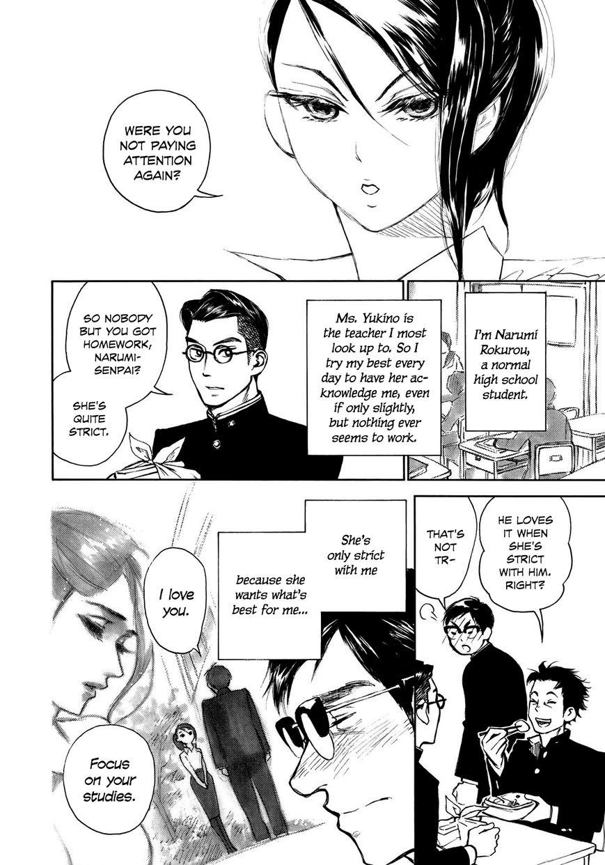Kannou Sensei 10.5 Page 2