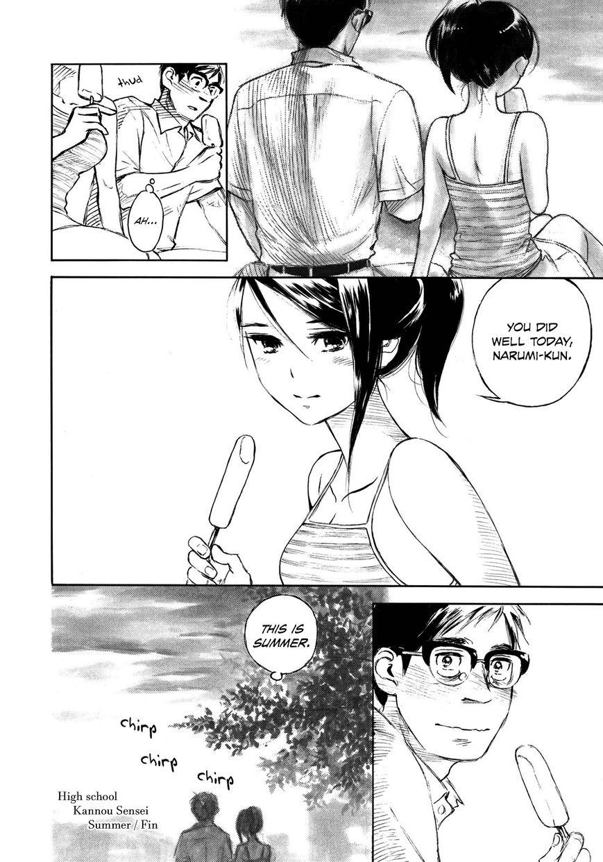 Kannou Sensei 13.1 Page 4