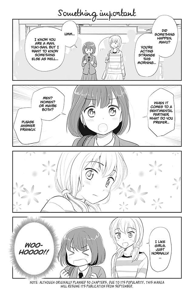 Otome Danshi ni Koisuru Otome 30 Page 1