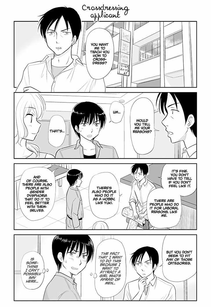 Otome Danshi ni Koisuru Otome 36 Page 1