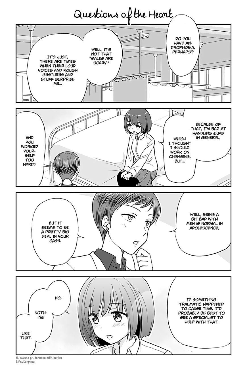 Otome Danshi ni Koisuru Otome 181 Page 1