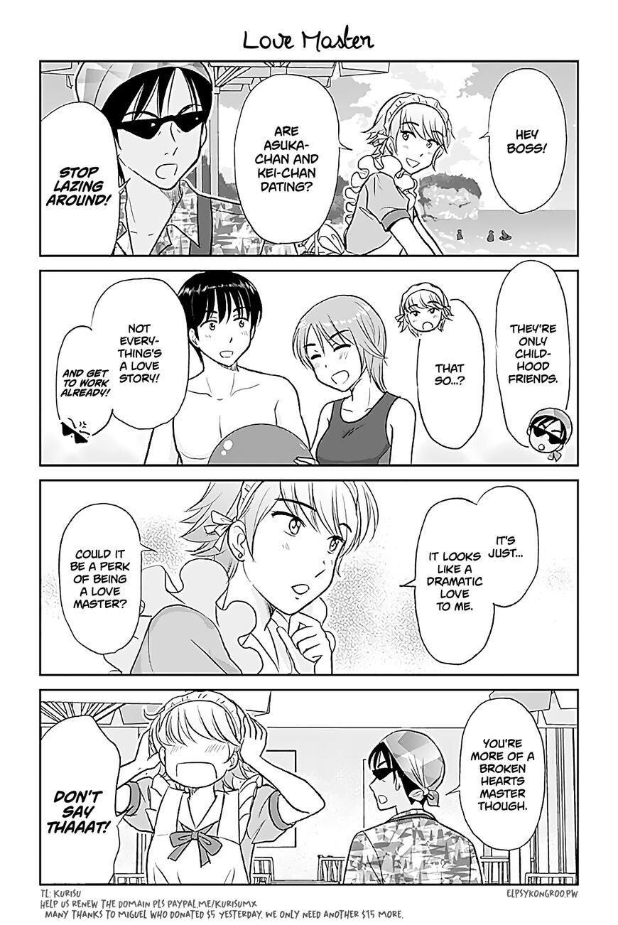 Otome Danshi ni Koisuru Otome 427 Page 1