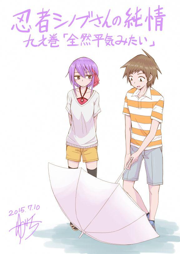 Ninja Shinobu-chan no Junjou 9 Page 2