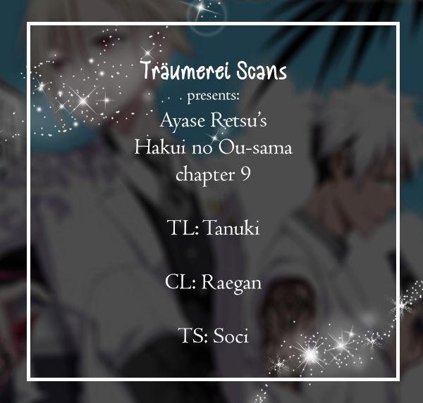 Hakui no Ou-sama 9 Page 1