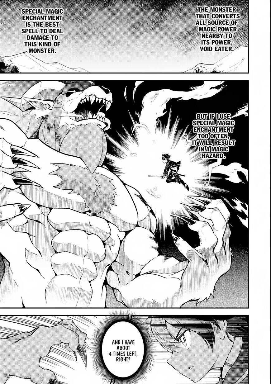 Shikkaku Mon no Saikyou Kenja 23 Page 2