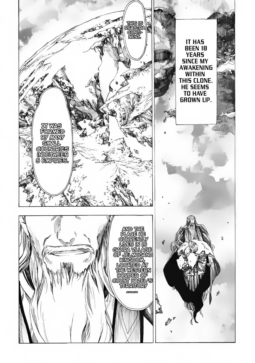 Almadianos Eiyuuden 3 Page 2