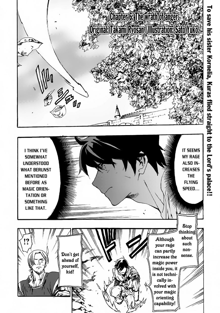 Almadianos Eiyuuden 6 Page 2