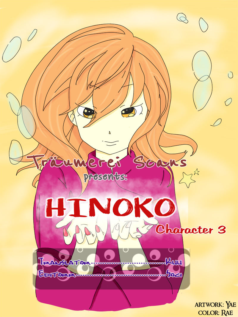 Hinoko 3 Page 1