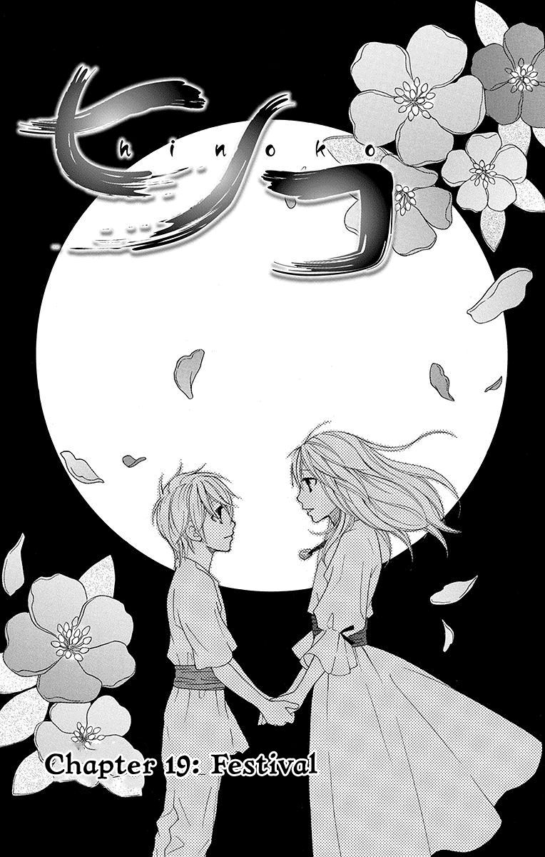 Hinoko 19 Page 2