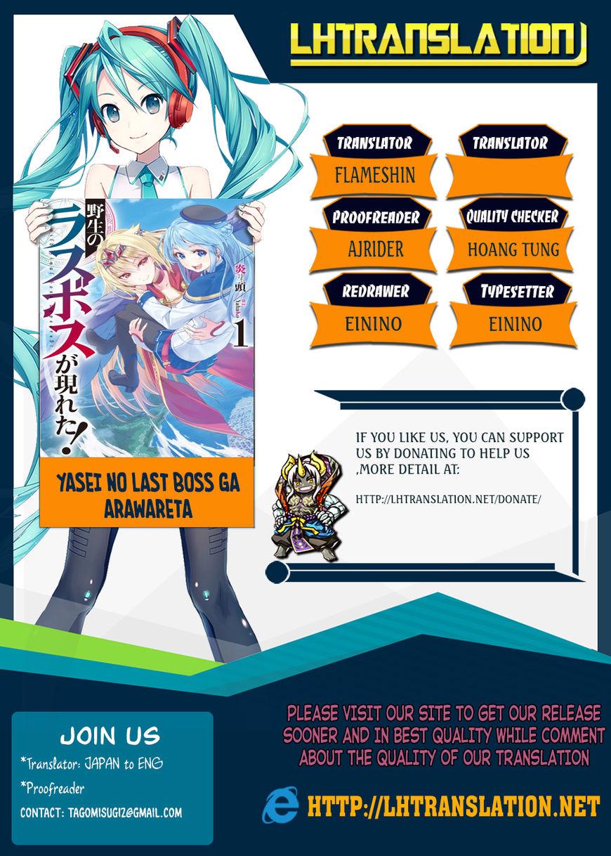 Yasei no Last Boss ga Arawareta! 20 Page 1
