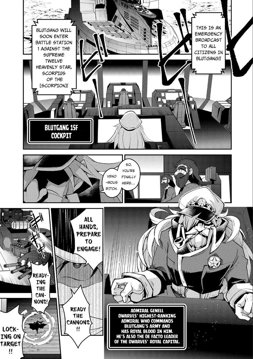 Yasei no Last Boss ga Arawareta! 22 Page 2