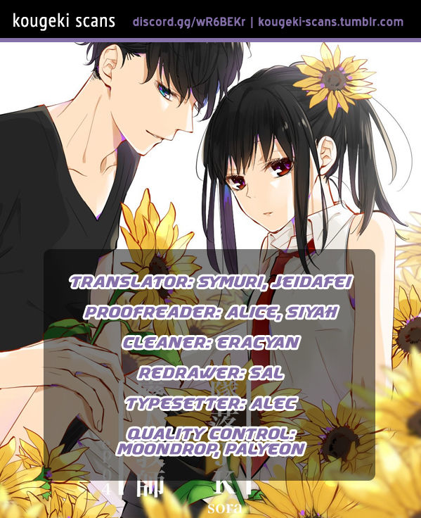 Tsuiraku JK to Haijin Kyoushi 3 Page 1