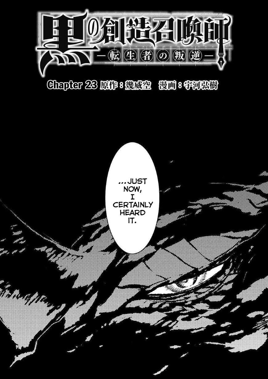 Kuro no Souzou Shoukanshi - Tenseisha no Hangyaku 23 Page 2