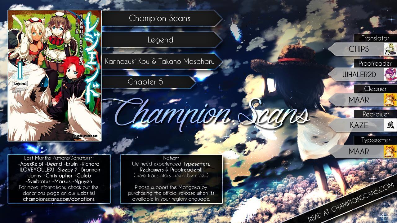 Legend (TAKANO Masaharu) 5 Page 1