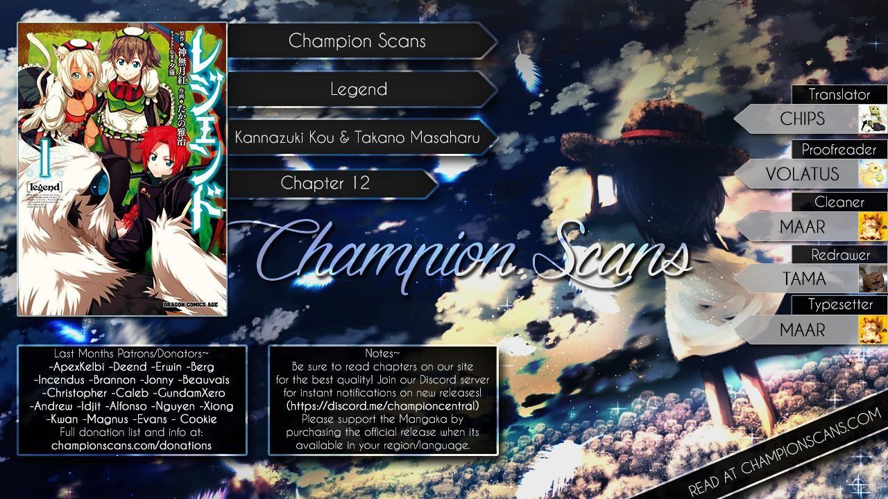 Legend (TAKANO Masaharu) 12 Page 1