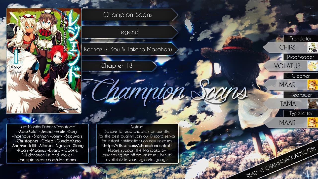 Legend (TAKANO Masaharu) 13 Page 1