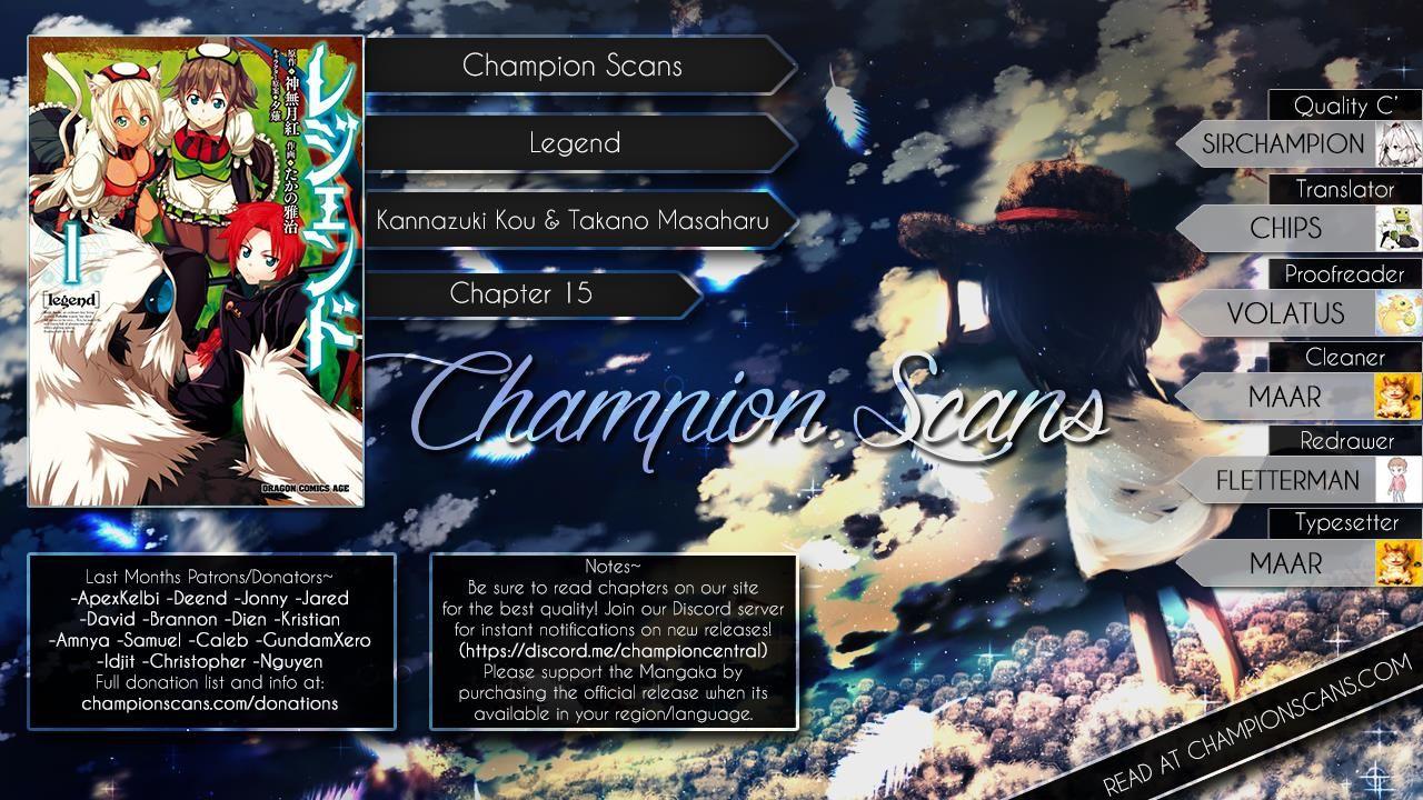 Legend (TAKANO Masaharu) 15 Page 1