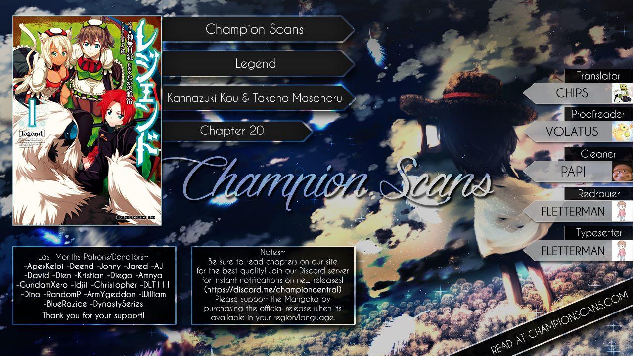 Legend (TAKANO Masaharu) 20 Page 1