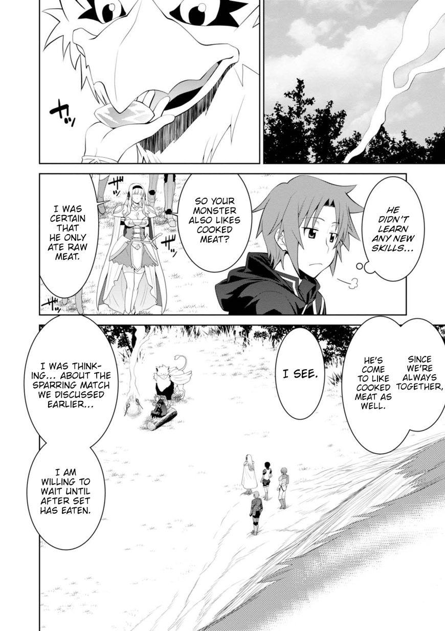 Legend (TAKANO Masaharu) 23 Page 2