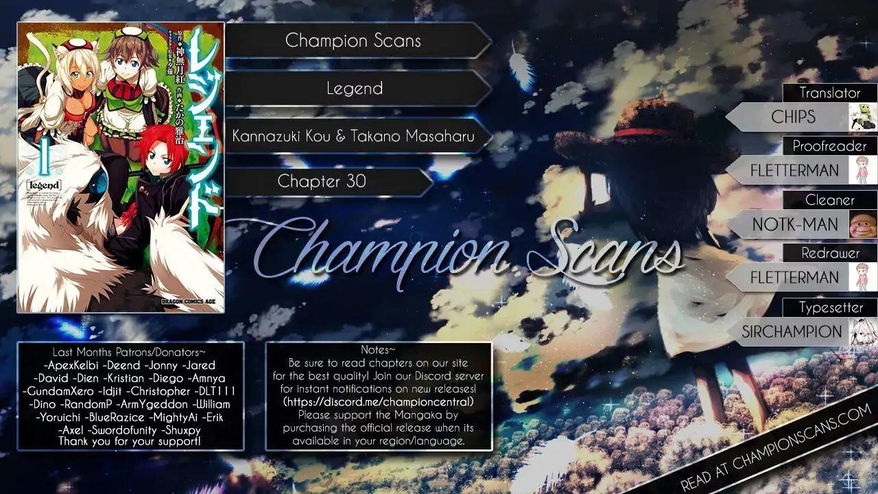 Legend (TAKANO Masaharu) 30 Page 2