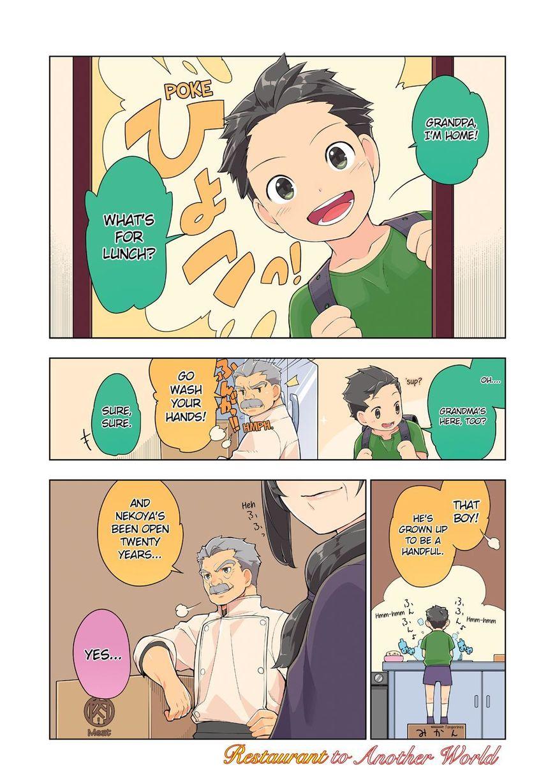 Isekai Shokudou 25 Page 2