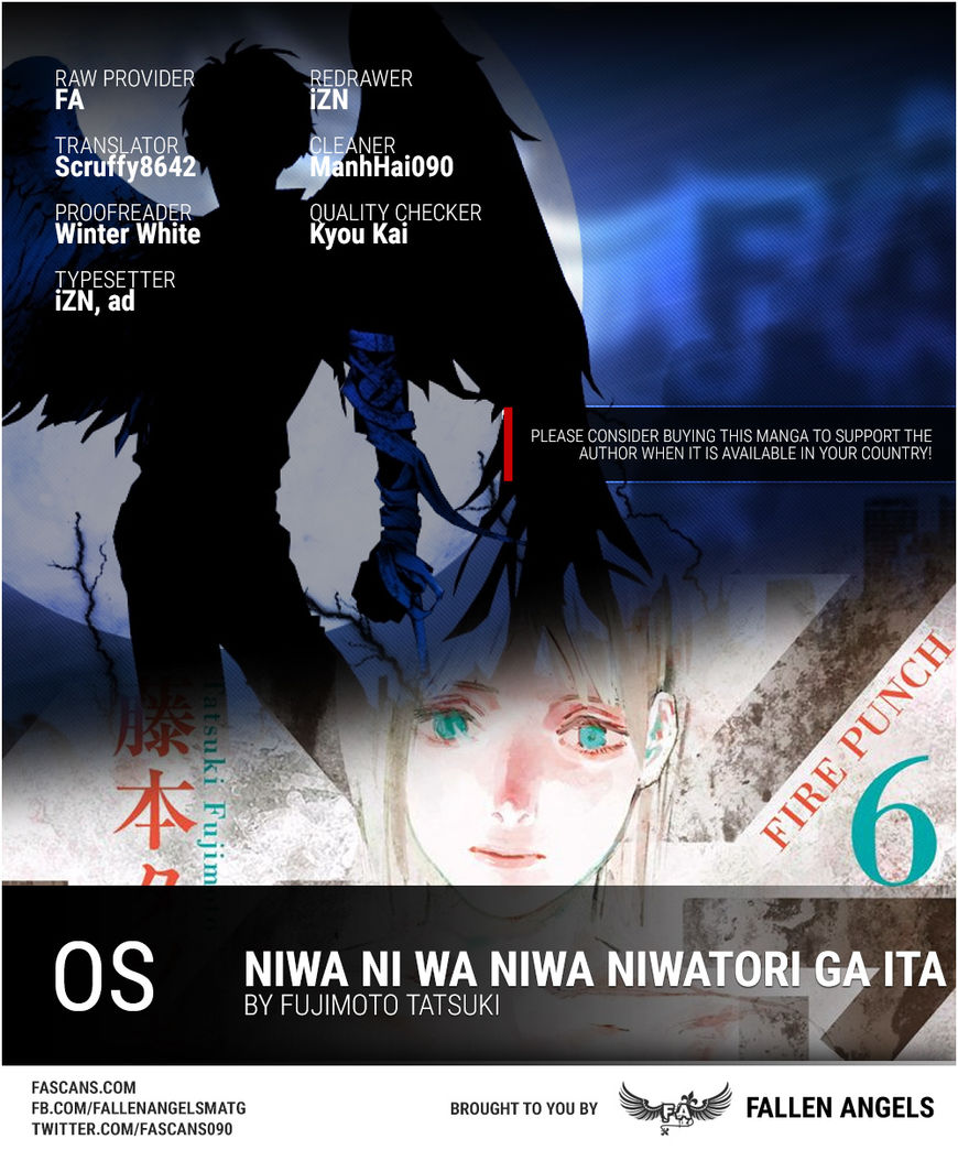Niwa ni wa Niwa Niwatori ga ita 1 Page 1