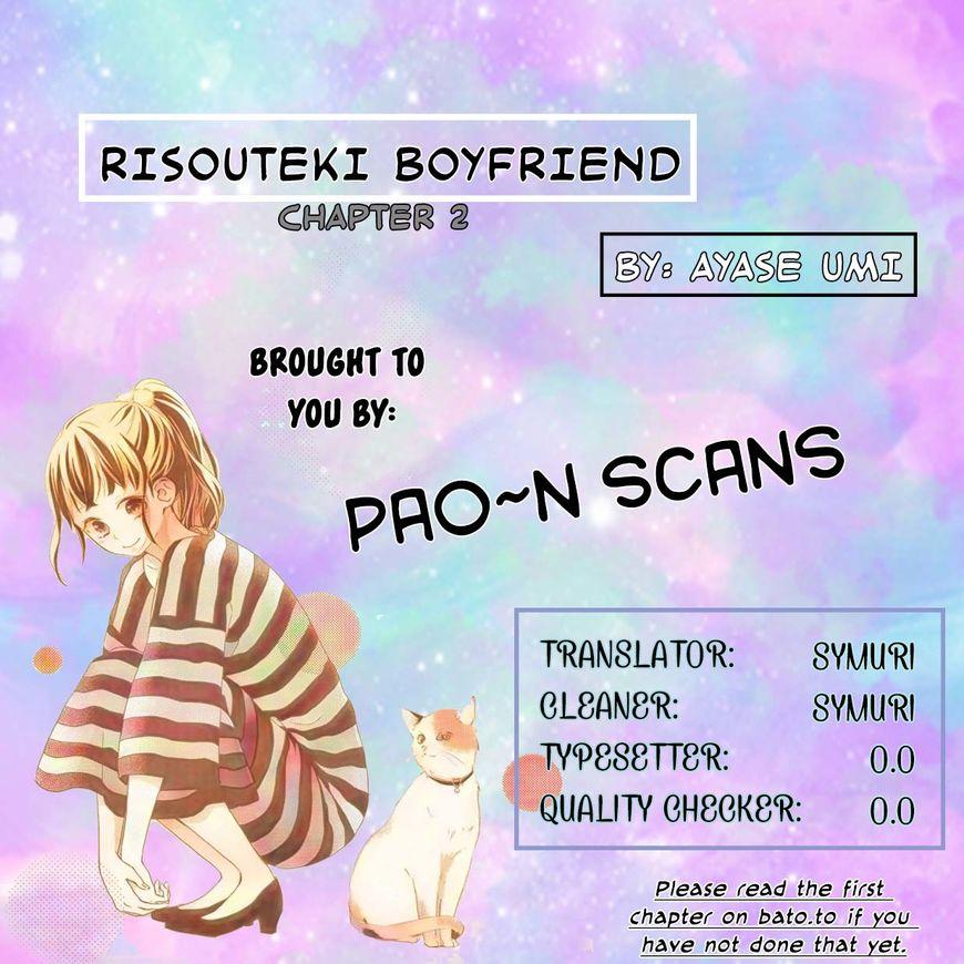 Risouteki Boyfriend 2 Page 1