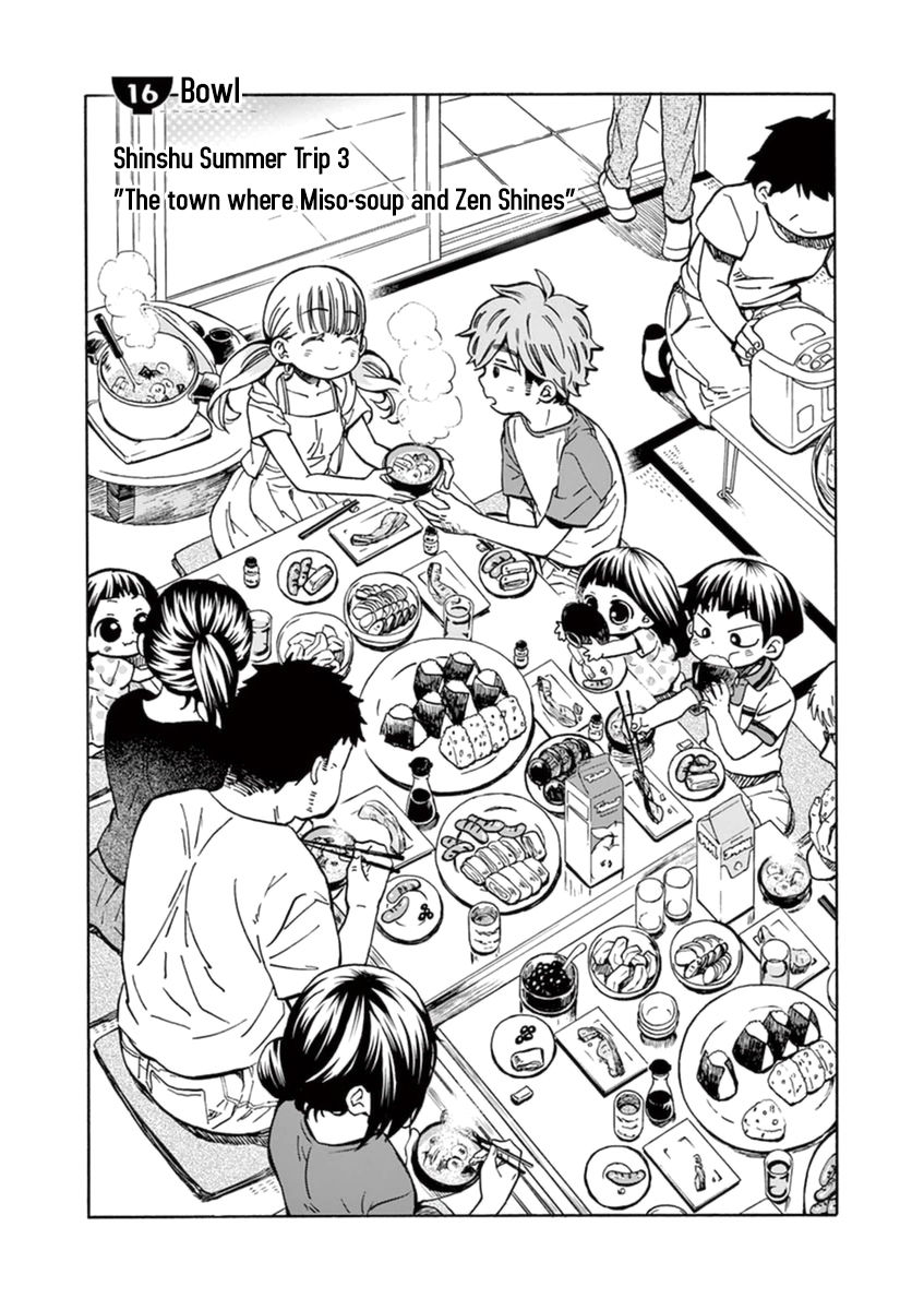 Misoshiru de Kanpai! 16 Page 2